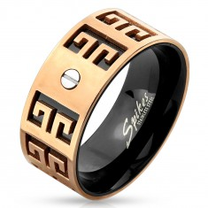 Stalowy pierścionek - miedziano-czarna kombinacja, wyryte symbole, mała śrubka, 9 mm
