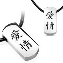 Naszyjnik ze stalową zawieszką - chińskie znaki, skórzany sznurek